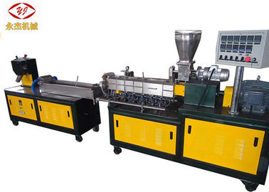 20mm Nitridged เหล็กมินิ Twin Screw Extruder เครื่อง 1000mm Barrel Diameter